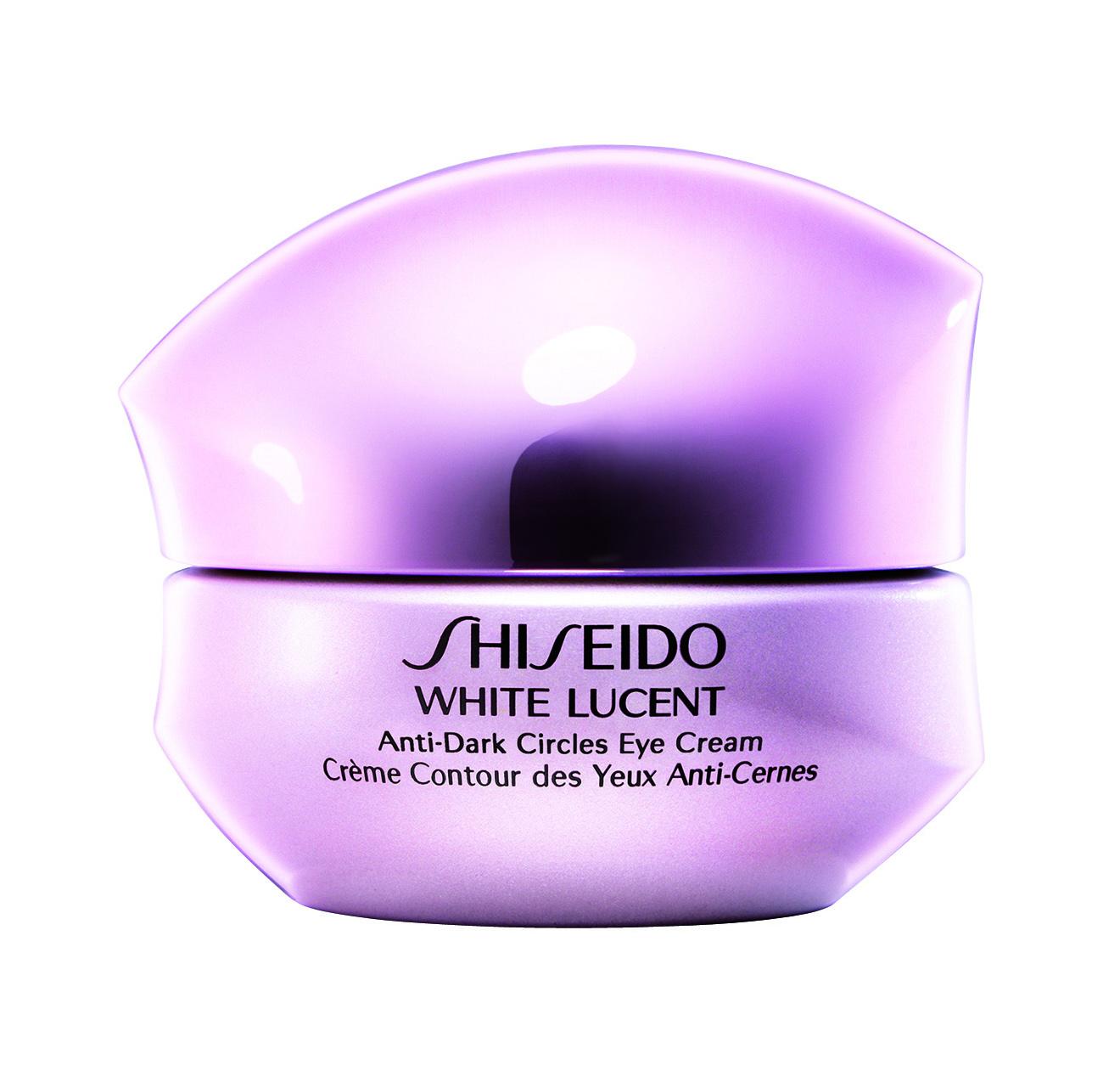 Shiseido white lucent anti dark circles eye cream 0 5 moisturizer beauty.